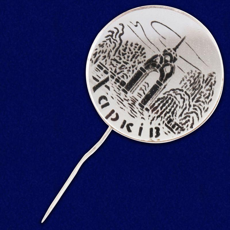 Значок Харькова