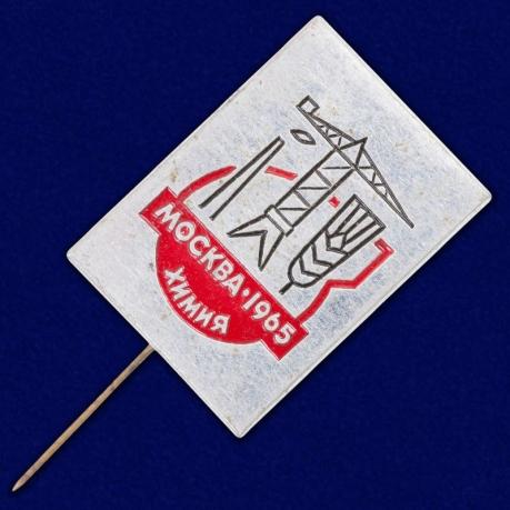 """Значок """"Химия. Москва-1965"""""""
