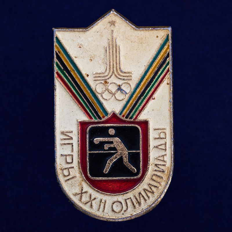 """Значок """"Игры ХХII Олимпиады"""""""