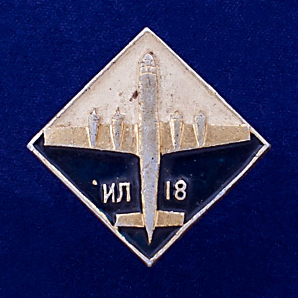 Значок ИЛ-18