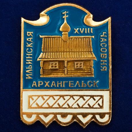 """Значок """"Ильинская часовня в Архангельске"""""""