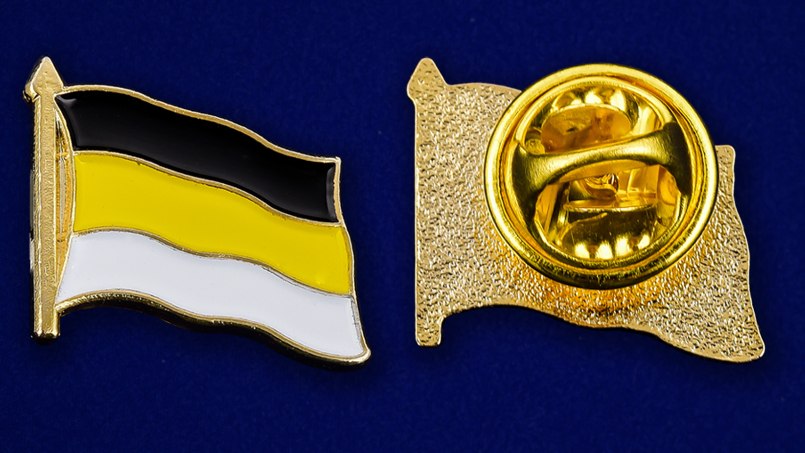 """Значок """"Имперский флаг"""" - аверс и реверс"""