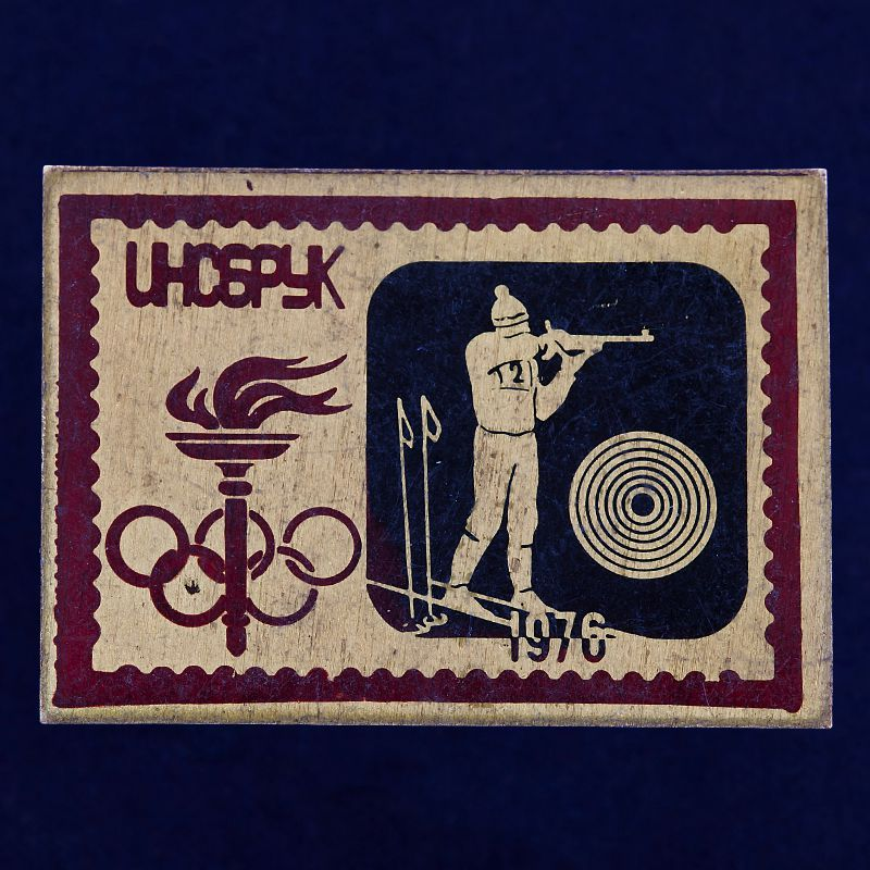 "Значок ""Инсбрук. 1976 г."""