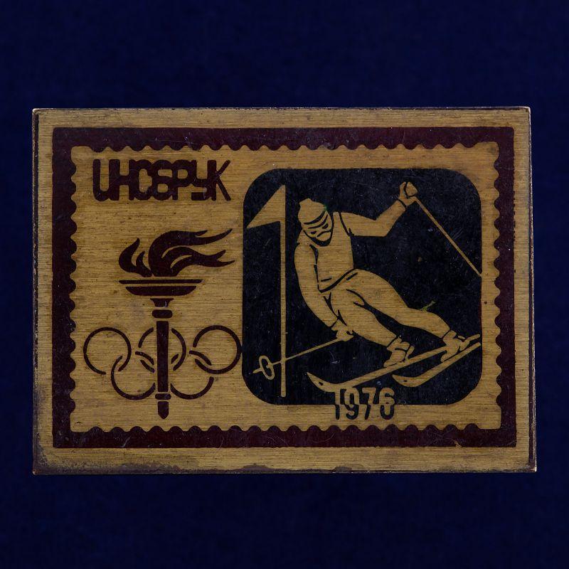 "Значок ""Инсбрук. 1976"""