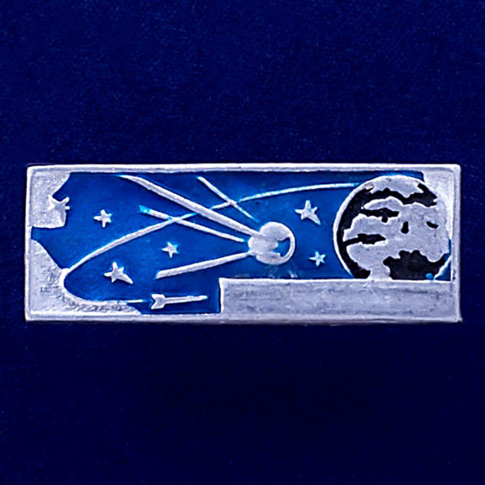 """Значок """"Искусственный спутник Земли"""""""