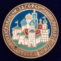 """Значок """"Историческо-Художественный Музей-Заповедник"""""""