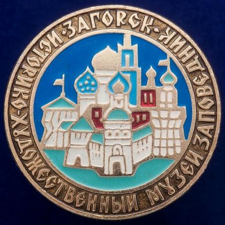 """Значок """"Историко-Художественный Музей-Заповедник"""""""