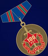 Фрачник к 100-летию ВЧК-ФСБ