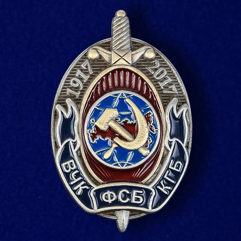 Сувенирный знак к 100-летию ВЧК-КГБ-ФСБ