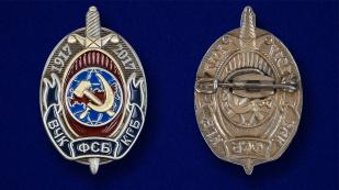 Сувенирный знак к 100-летию ВЧК-КГБ-ФСБ - аверс и реверс