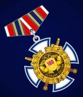 Фрачник к 100-летнему юбилею Полиции России