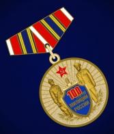 """Фрачник к юбилею """"100 лет милиции России"""""""