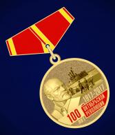 Фрачник к юбилею Октябрьской Революции
