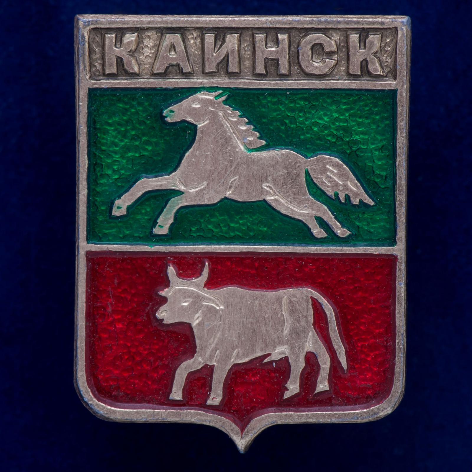 """Значок """"Каинск"""""""