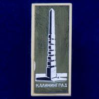 Значок Калининград