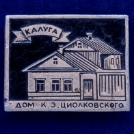 Значок Калуги