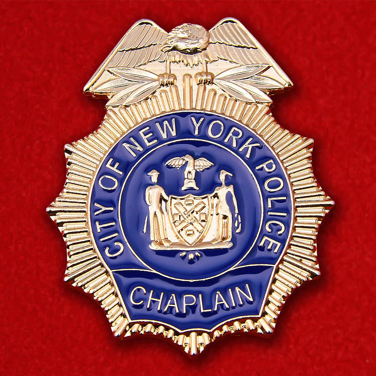 """Значок """"Капеллан полиции Нью-Йорка"""""""
