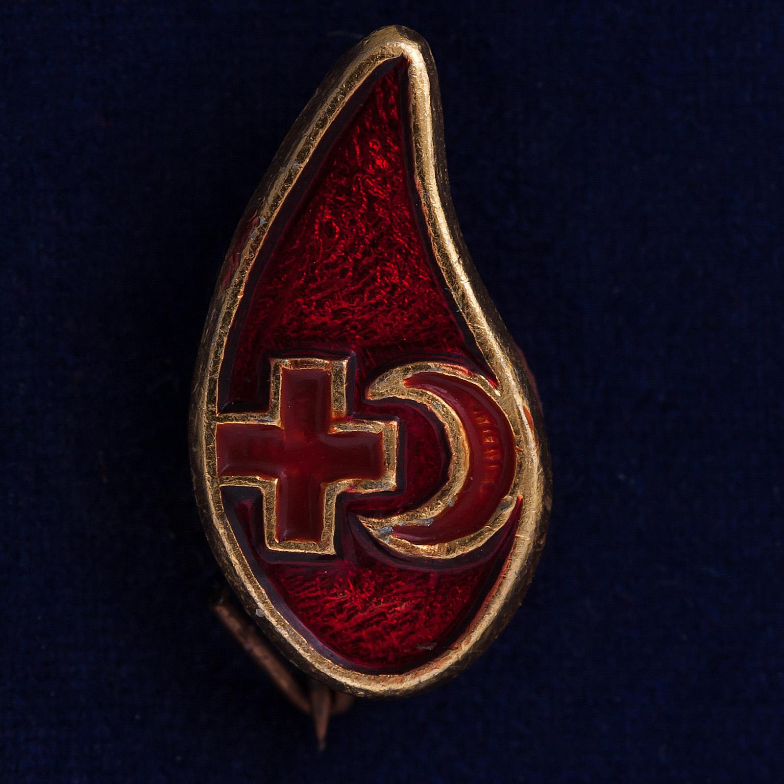 Советский значок Донора