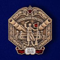 """Сувенирная мини-копия знака """"Карельский перешеек"""""""