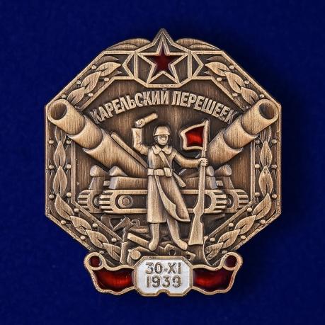 """Фрачник """"Карельский перешеек"""""""
