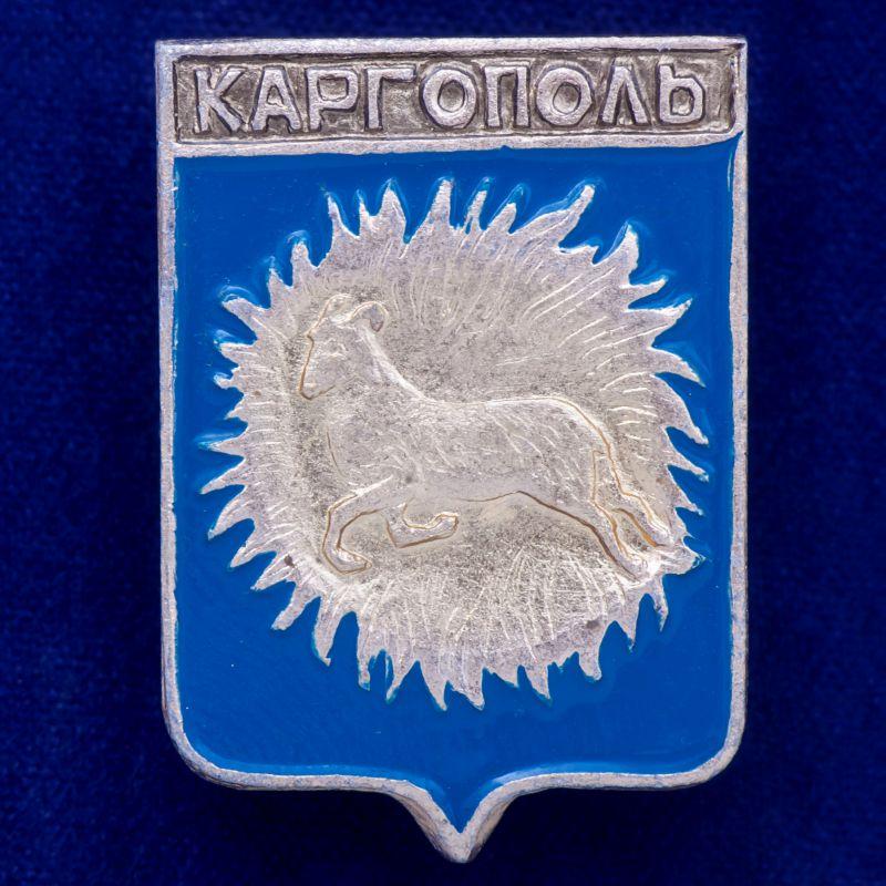 Значок Каргополь