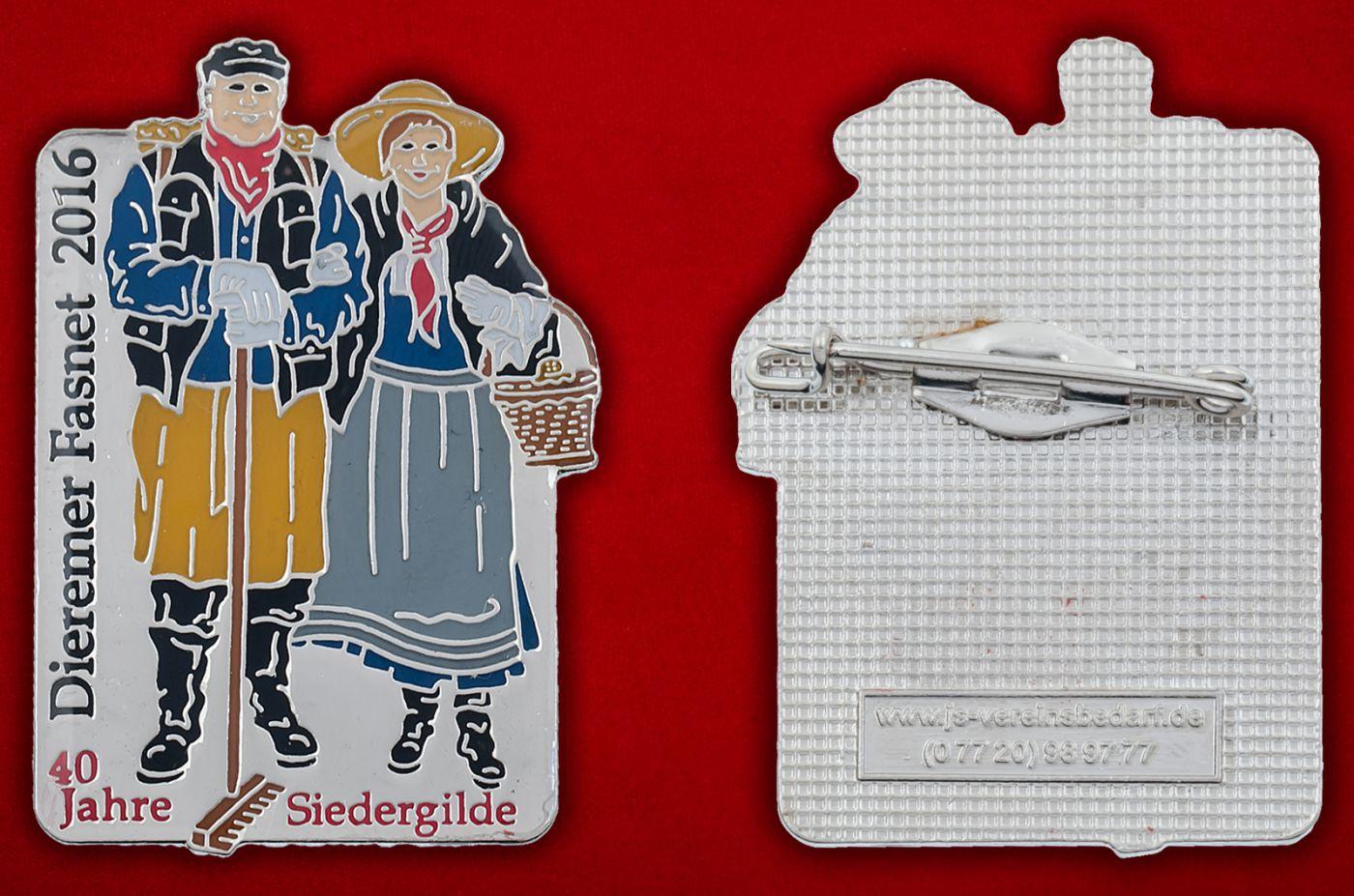 Значок карнавала в регионе Шварцвальд - аверс и реверс