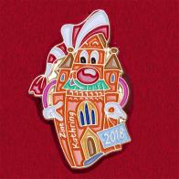 Значок карнавала Zint Kathring 2018, Кельн, Германия