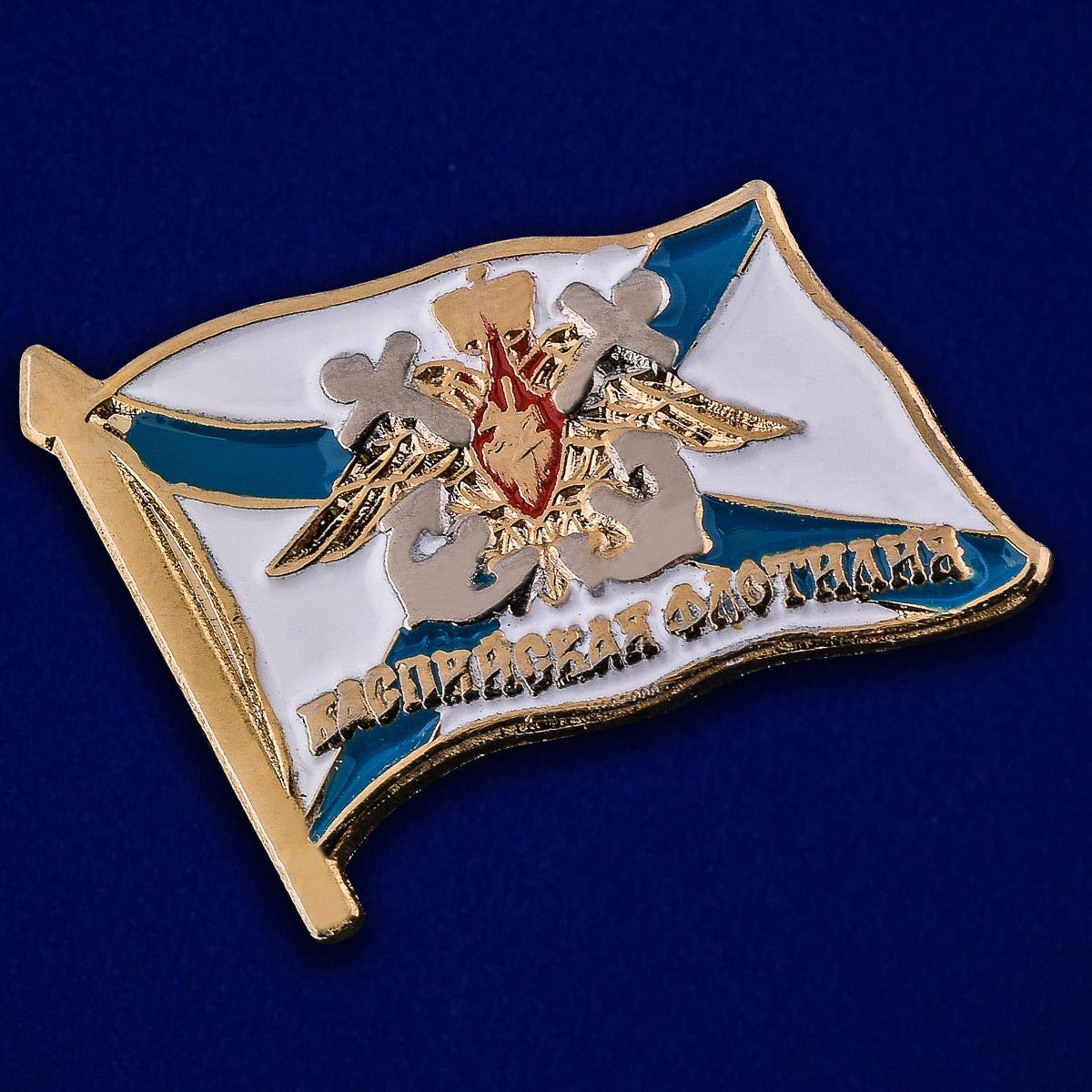 """Значок """"Каспийская флотилия"""" - общий вид"""