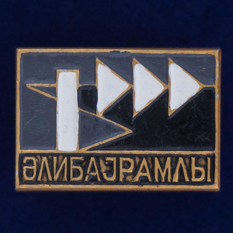 """Значок """"Казахстан"""""""