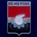 """Значок """"Кемерово"""""""