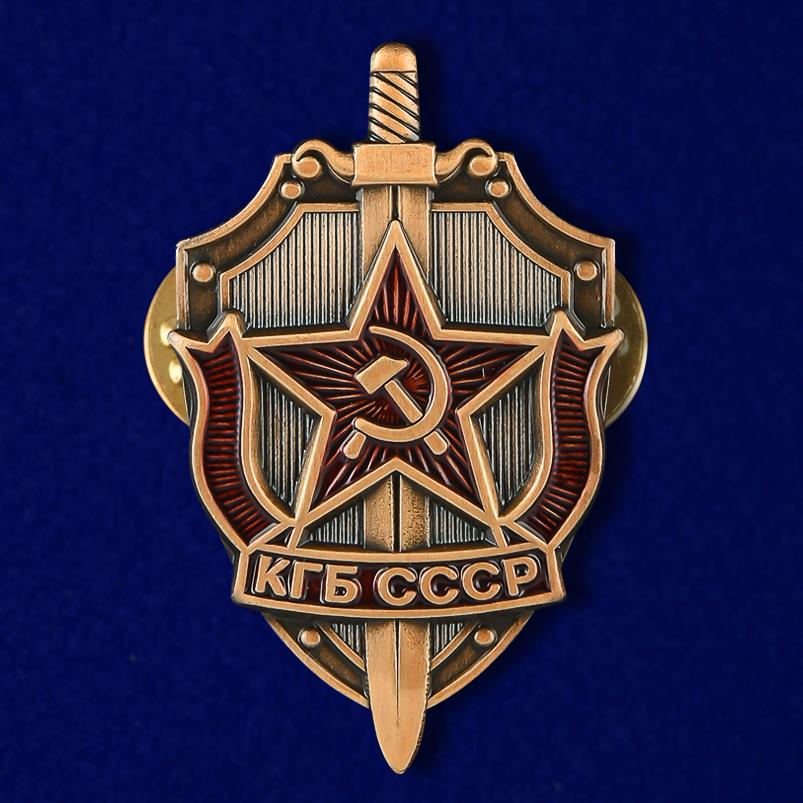 """Значок фрачный """"КГБ СССР"""""""