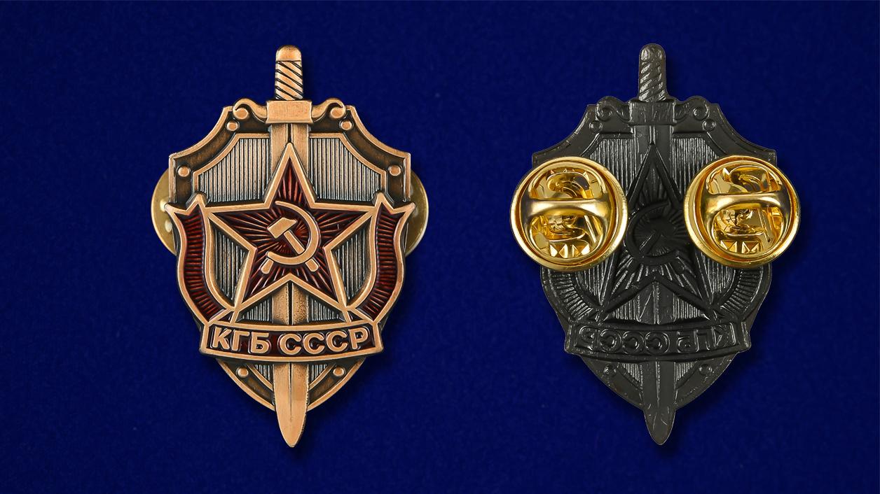 """Значок фрачный """"КГБ СССР"""" - аверс и реверс"""