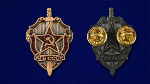 """Мини-копия знака  """"КГБ СССР"""" - аверс и реверс"""