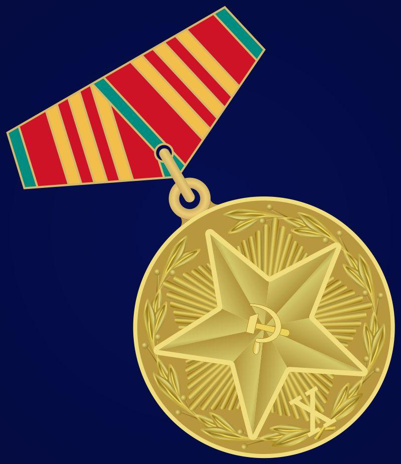 "Фрачник КГБ ""За безупречную службу"" 3 степени"