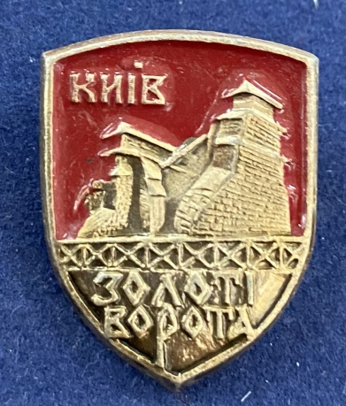 Значок Киев Золотые Ворота