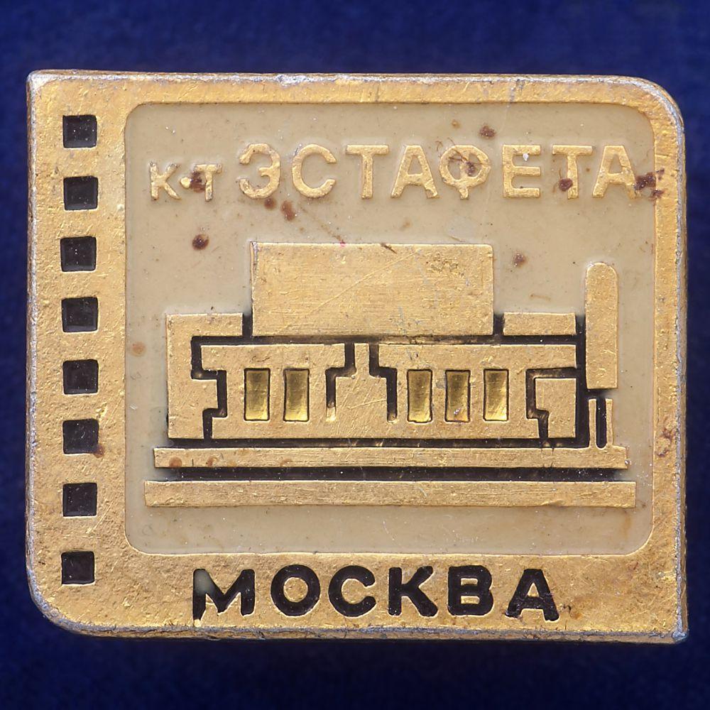 Значок Кинотеатры в Москве