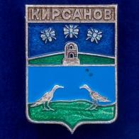 Значок Кирсанова