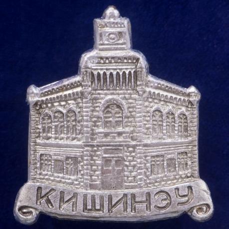 "Значок ""Кишинев"""
