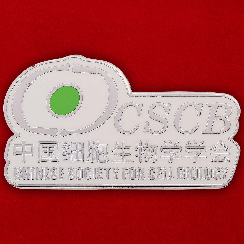 Значок китайского общества микробиологов