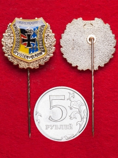 Значок клуба резервистов Бундесвера в г. Кирхдорф, Германия (золото)