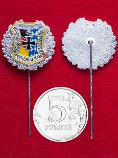 Значок Клуба военнослужащих запаса города Кирхдорф, Германия (серебро)