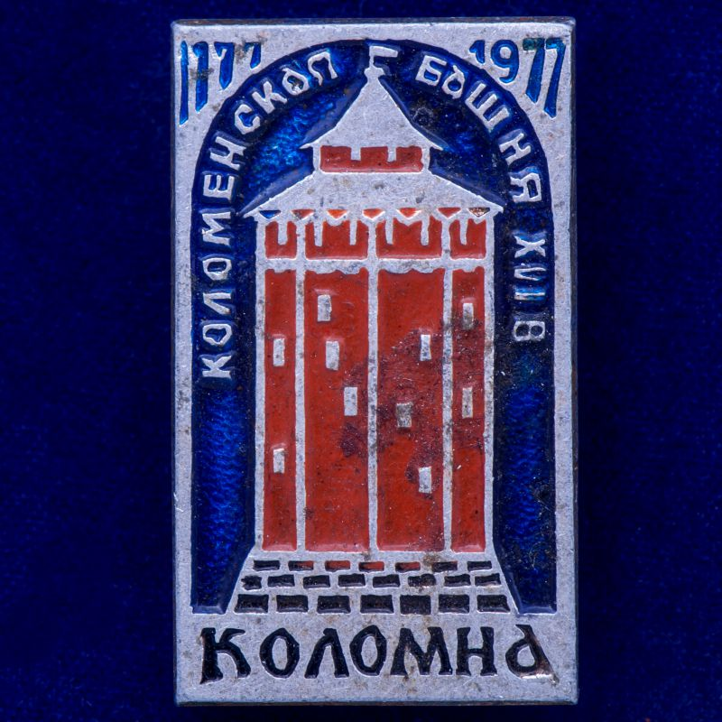 """Значок """"Коломенская Башня"""""""