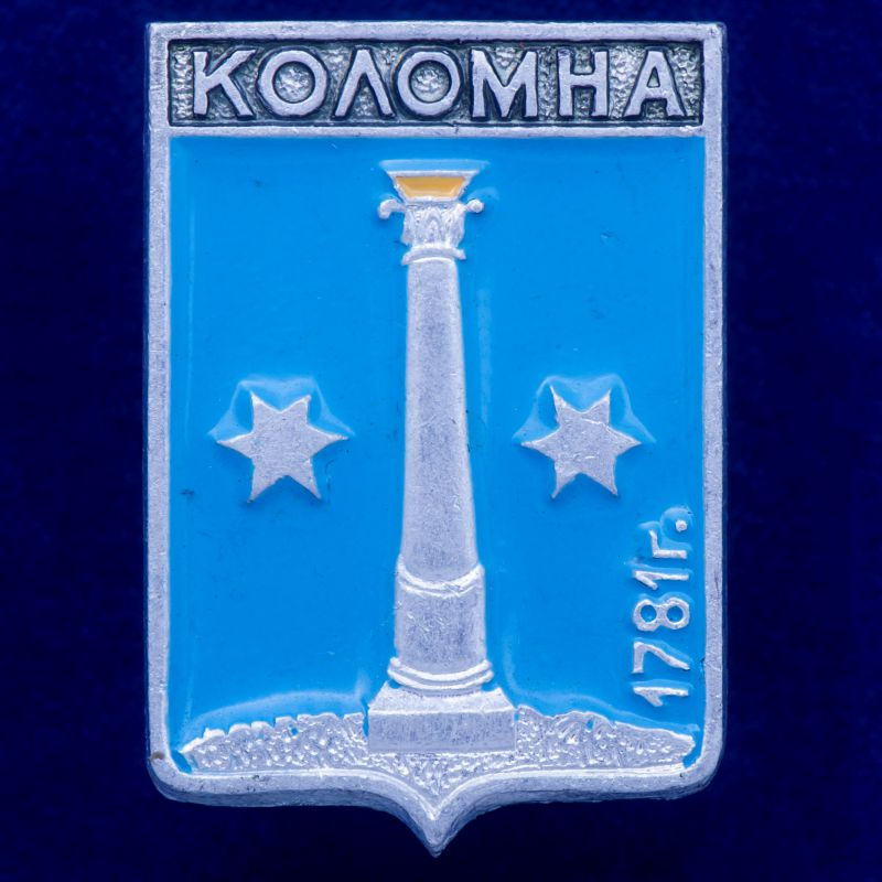 Значок Коломенский