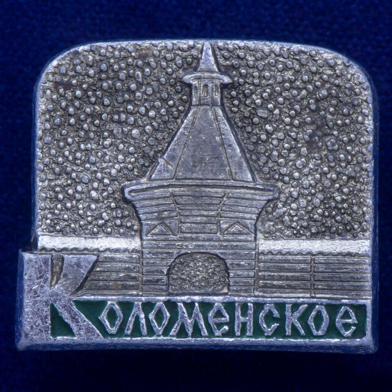 Значок Коломенского