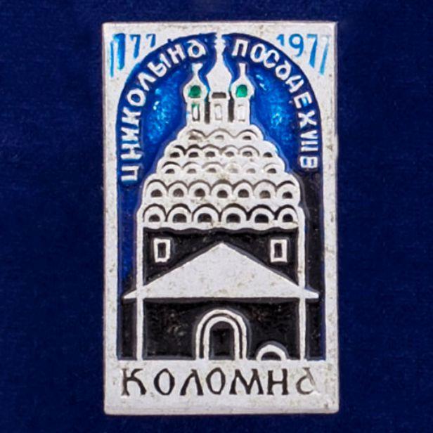 """Значок """"Коломна. 1777-1977"""""""