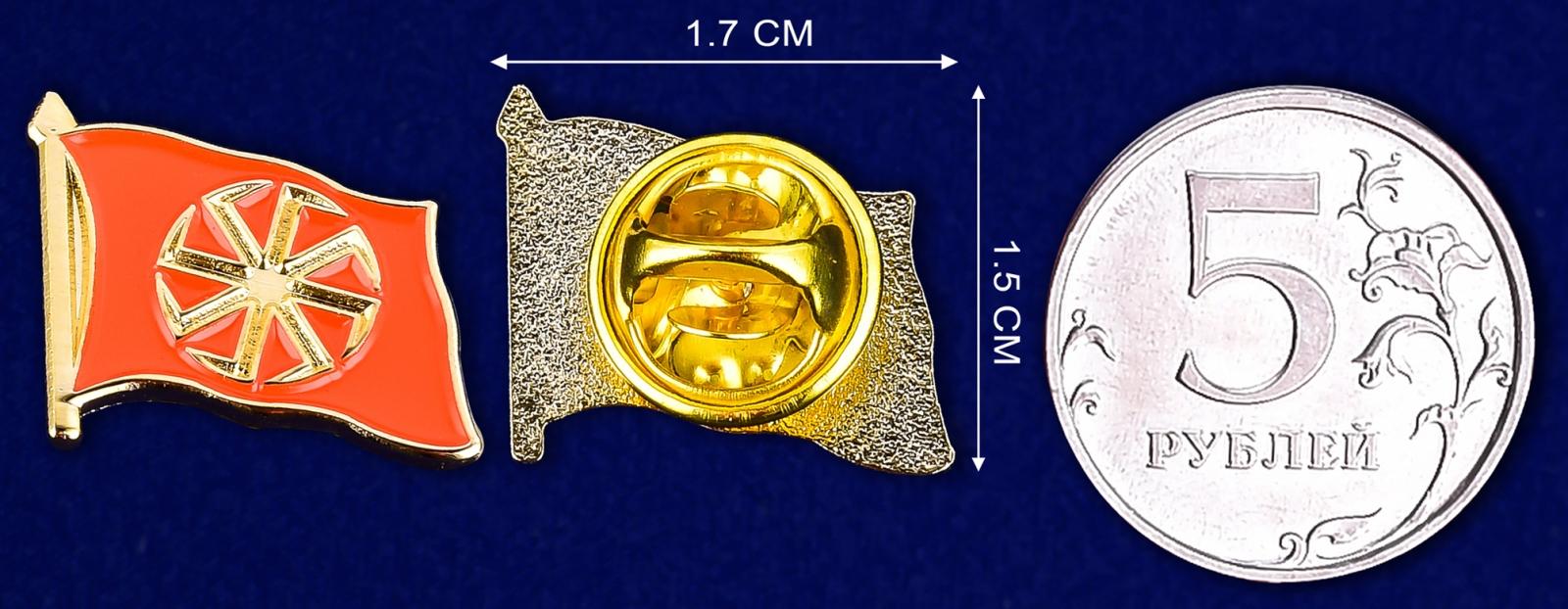Значок Коловрат - сравнительный размер