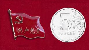 Значок Коммунистической партии Китая (для портмоне)