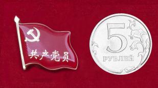 Значок Коммунистической партии Китая с булавкой