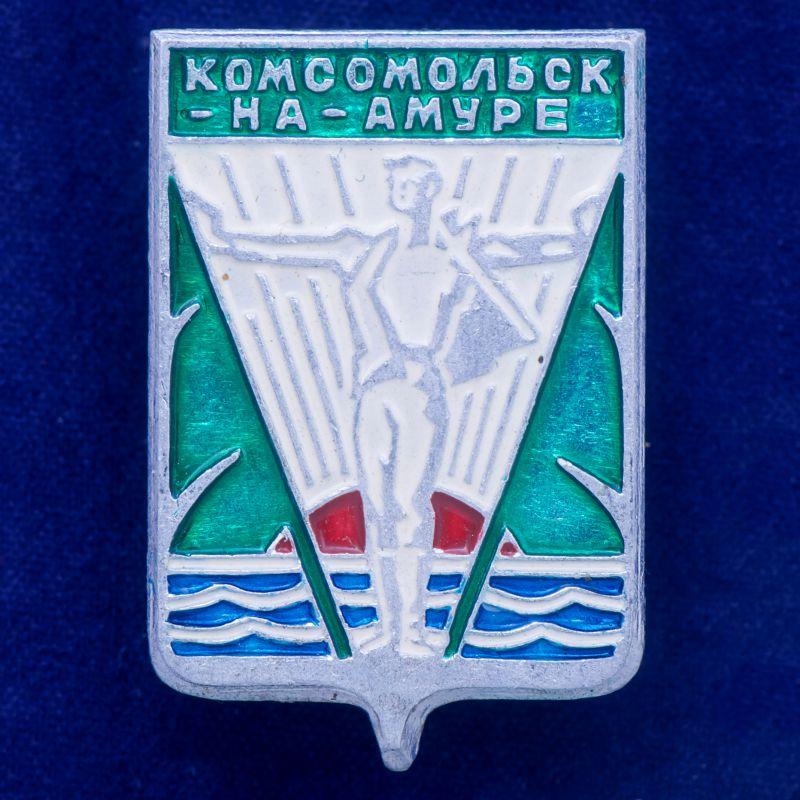 Значок Комсомольска