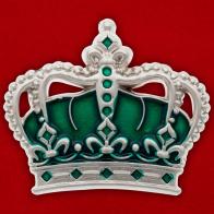 """Значок """"Корона королевского дома"""""""